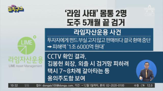 [2020.4.24] 김진의 돌직구쇼 467회