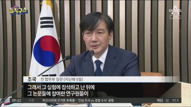[2020.4.30] 김진의 돌직구쇼 471회