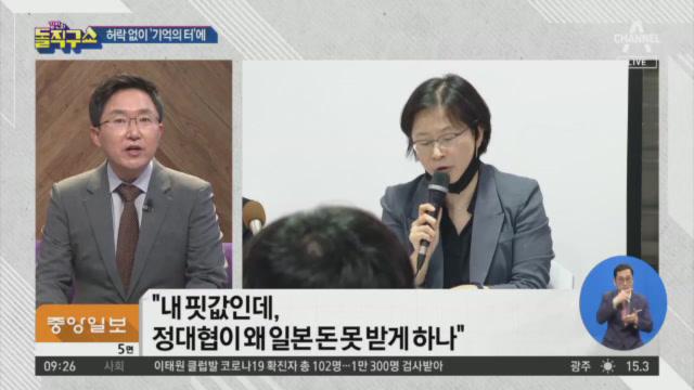 [2020.5.13] 김진의 돌직구쇼 480회