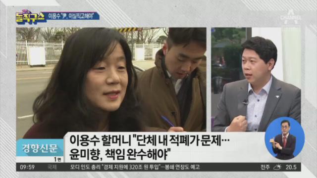 [2020.5.14] 김진의 돌직구쇼 481회