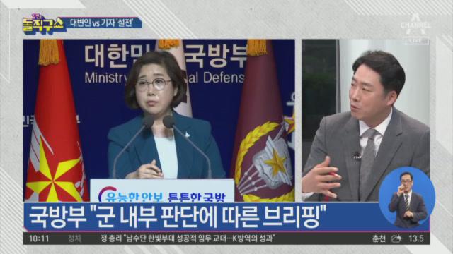 [2020.5.19] 김진의 돌직구쇼 484회