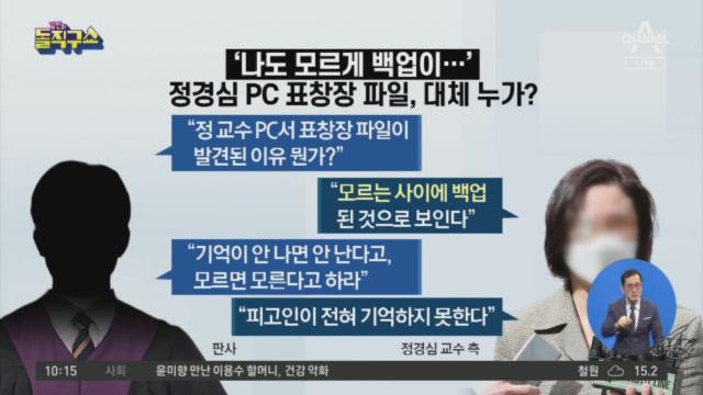 [2020.5.22] 김진의 돌직구쇼 487회