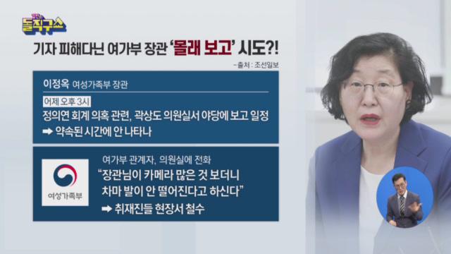 [2020.6.12] 김진의 돌직구쇼 502회