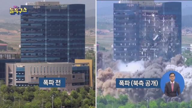 [2020.6.18 방송] 김진의 돌직구쇼 506회