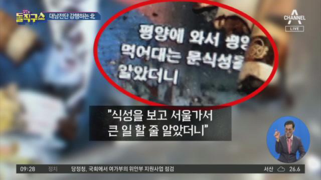 [2020.6.22 방송] 김진의 돌직구쇼 508회