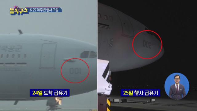 [2020.7.1] 김진의 돌직구쇼 515회