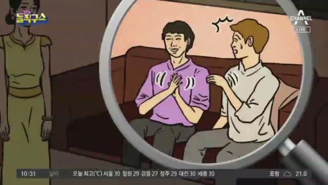 [2020.7.3 방송] 김진의 돌직구쇼 517회