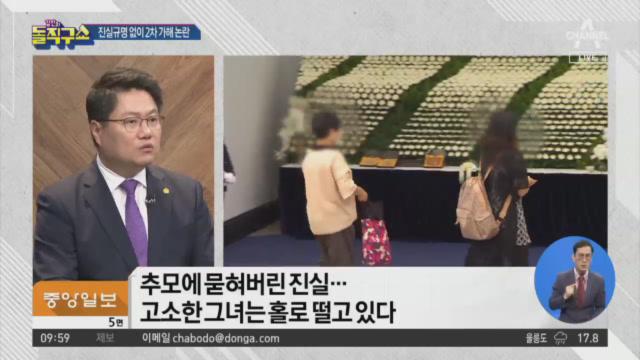 [2020.7.13] 김진의 돌직구쇼 523회
