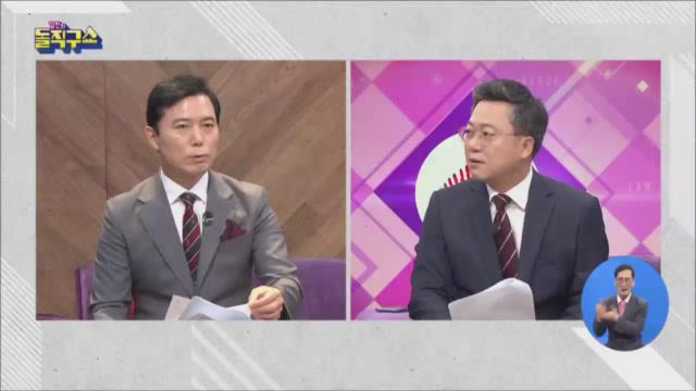 [2020.7.21] 김진의 돌직구쇼 529회