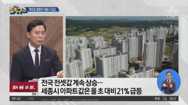 [2020.7.24] 김진의 돌직구쇼 532회