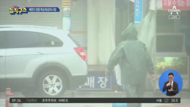 [2020.9.3] 김진의 돌직구쇼 561회