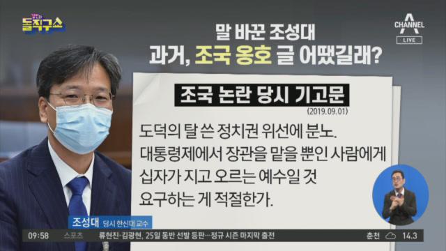 [2020.9.23 방송] 김진의 돌직구쇼 575회