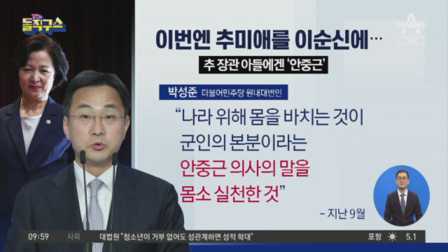 [2020.11.23] 김진의 돌직구쇼 616회