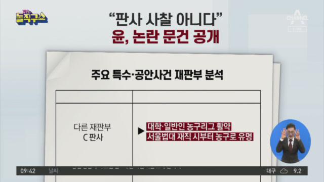 [2020.11.27] 김진의 돌직구쇼 620회