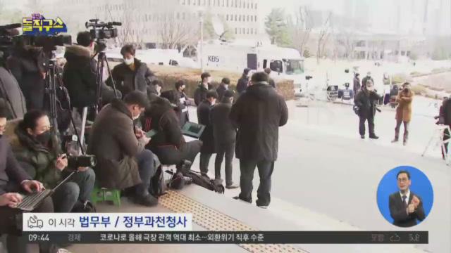 [2020.12.10] 김진의 돌직구쇼 629회