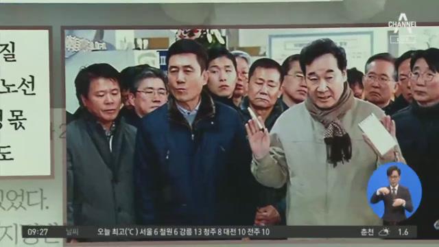 [2019.12.30] 김진의 돌직구쇼 384회