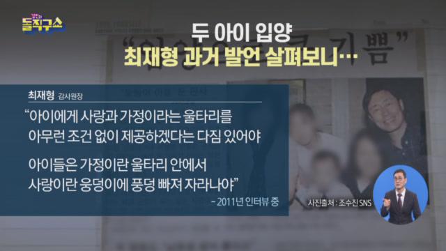 [2021.1.20] 김진의 돌직구쇼 658회