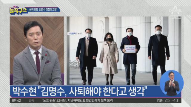 [2021.2.16] 김진의 돌직구쇼 676회