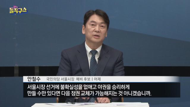 [2021.2.19] 김진의 돌직구쇼 679회