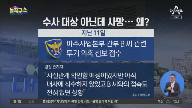[2021.3.15] 김진의 돌직구쇼 695회
