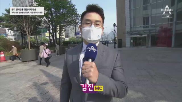 4월 15일 김진의 돌직구쇼 오프닝