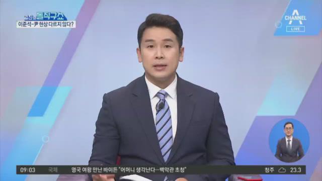 [2021.6.15] 김진의 돌직구쇼 761회
