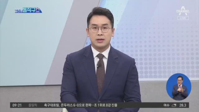 [2021.7.29] 김진의 돌직구쇼 793회