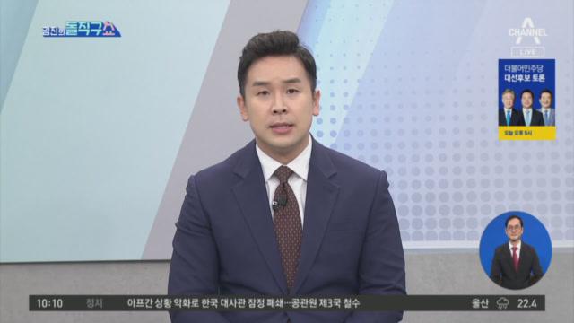 [2021.8.17] 김진의 돌직구쇼 806회