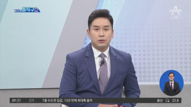 [2021.8.18] 김진의 돌직구쇼 807회