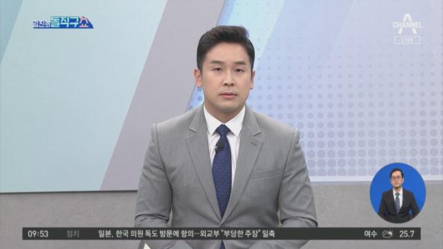 [2021.8.19] 김진의 돌직구쇼 808회