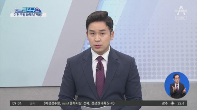 [2021.8.20] 김진의 돌직구쇼 809회