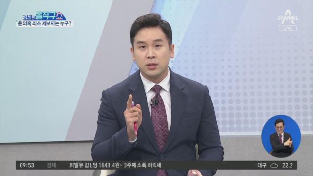 [2021.9.6] 김진의 돌직구쇼 820회