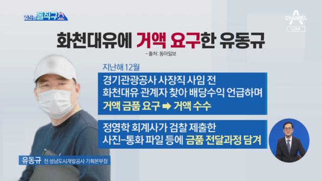 [2021.10.1] 김진의 돌직구쇼 836회