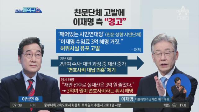 [2021.10.8 방송] 김진의 돌직구쇼 841회