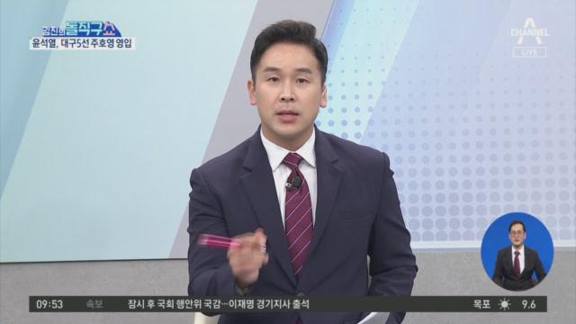 [2021.10.18] 김진의 돌직구쇼 847회