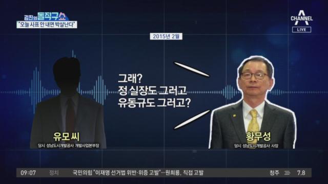 [2021.10.25 방송] 김진의 돌직구쇼 852회