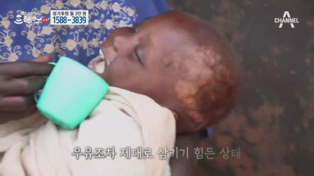 태어나자마자 말라리아에 걸려 장애를 갖게 된 오마라