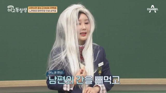 전설의 고향 최다 귀신 역할♨ 현희의 파란만장 인생 성....