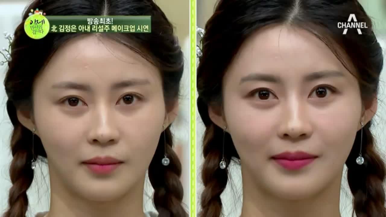 북한 립스틱, 어디까지 써봤니?! 개코의 북한 화장품 ....