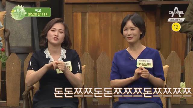 [예고] 북한도 피해갈 수 없는 폭염! 일급 기밀! 2....