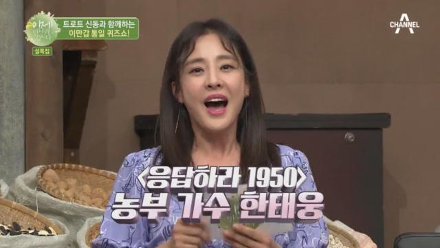 정읍 트로트 효녀 방서희, 농부 가수 한태웅! 마성의 ....