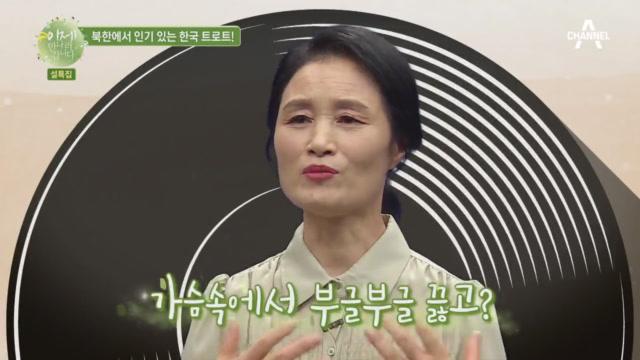 (북한 사투리 Ver.)