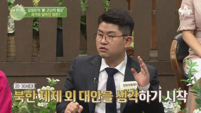 *위태로운 북한 사회* 김정은 정권을 의심하기 시작한 ....