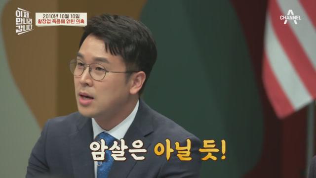 황장엽 사망 당일, 김정은의 차기지도자 공식화 행사를 ....