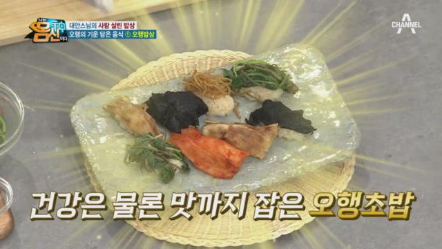 봄 제철 음식이 한곳에! 건강과 맛 모두 잡은 오행초밥