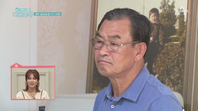 [선공개] (궁금궁금) 채연 아빠가 혼자 집에 있을 때....
