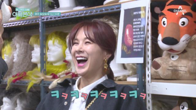 [선공개] 채연 부녀의 할로윈 데이! 귀여운 토끼=>