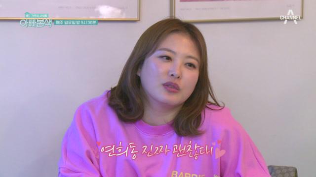 [선공개] 원효♡진화 부부의 새로운 보금자리 찾기