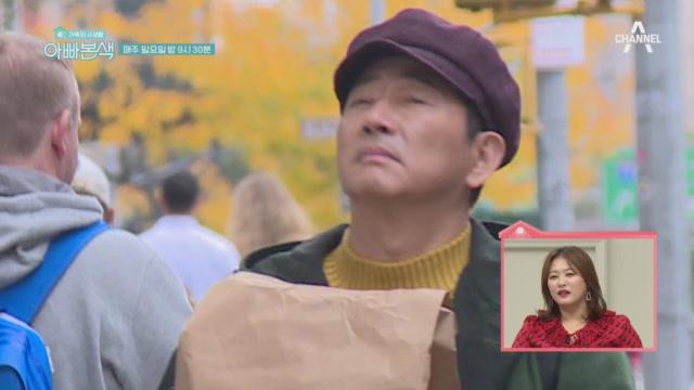 [선공개] 훈훈스멜~ 친구 같은 광렬 부자의 공원 데이....