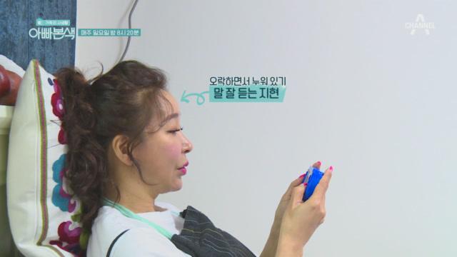 [선공개] '불안하게 뭘 준비한다는 거지?' 지현 남편....